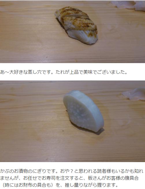 f:id:masaru-masaru-3889:20170416124750p:plain