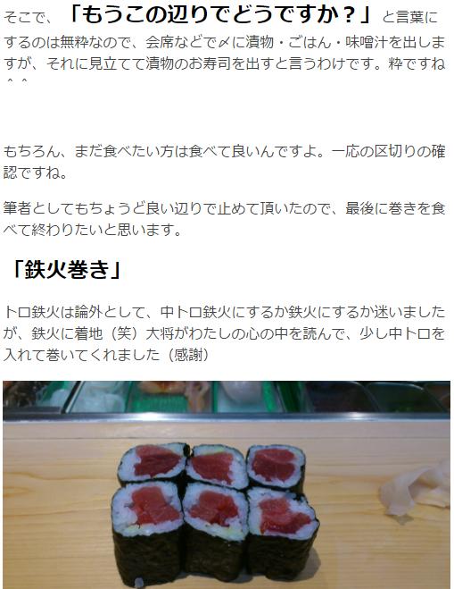 f:id:masaru-masaru-3889:20170416124809p:plain