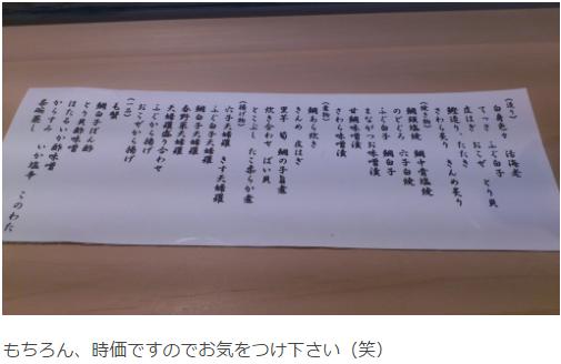 f:id:masaru-masaru-3889:20170416125616p:plain