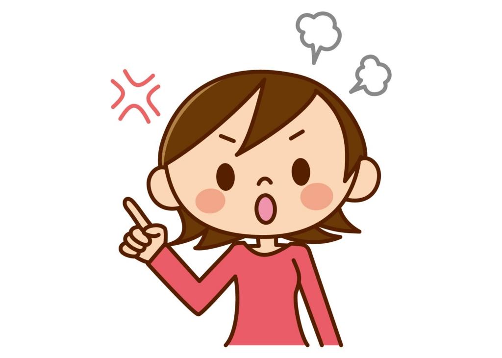 f:id:masaru-masaru-3889:20170422104850j:plain