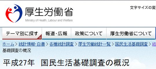 f:id:masaru-masaru-3889:20170423110251p:plain