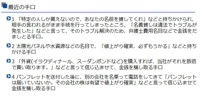 f:id:masaru-masaru-3889:20170427140237p:plain