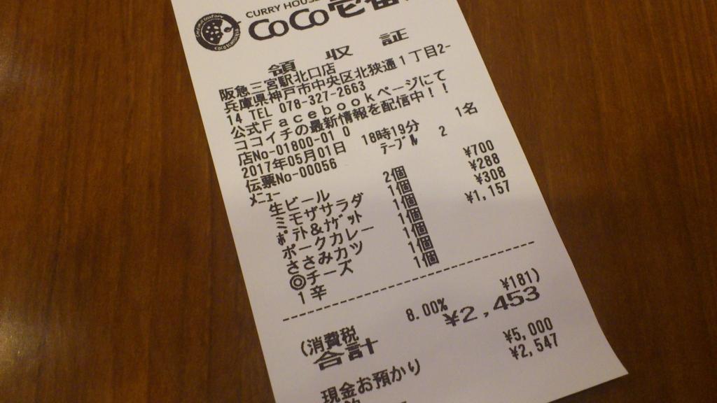 f:id:masaru-masaru-3889:20170501195843j:plain