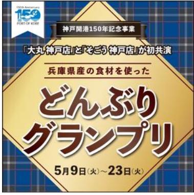 f:id:masaru-masaru-3889:20170509145204p:plain