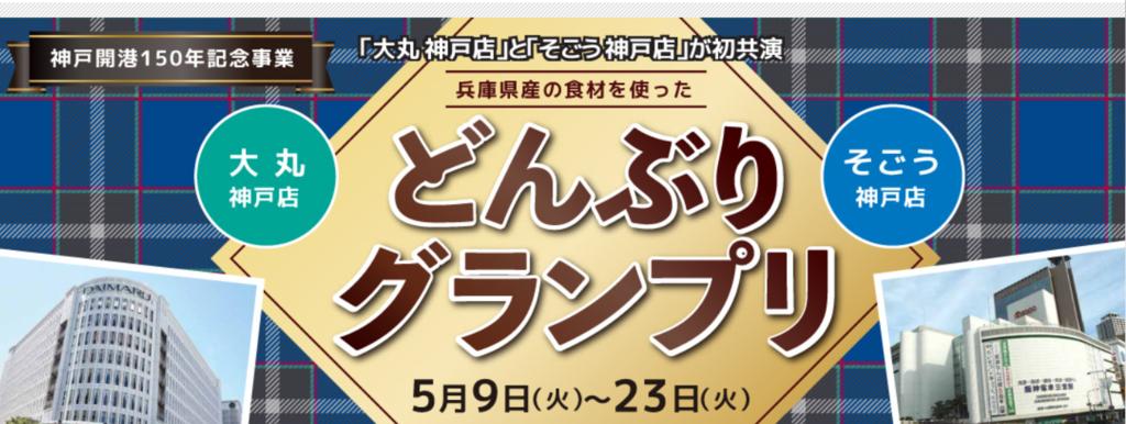 f:id:masaru-masaru-3889:20170509145600p:plain
