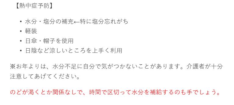 f:id:masaru-masaru-3889:20170522111041p:plain