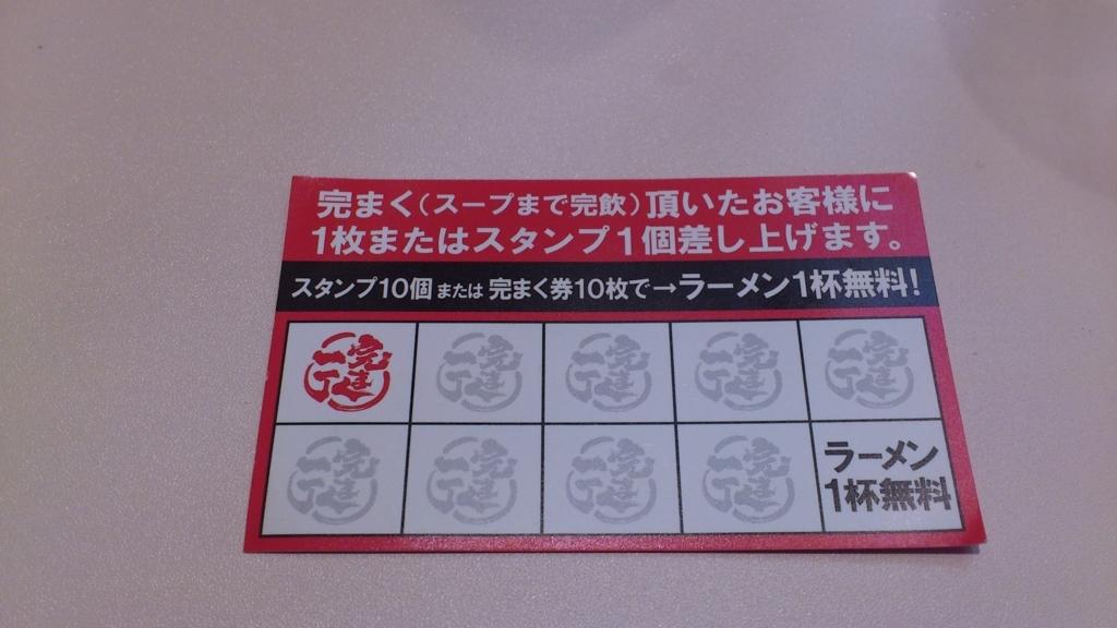 f:id:masaru-masaru-3889:20170602121743j:plain