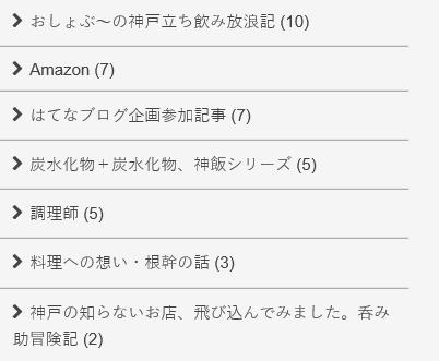 f:id:masaru-masaru-3889:20170608200329p:plain