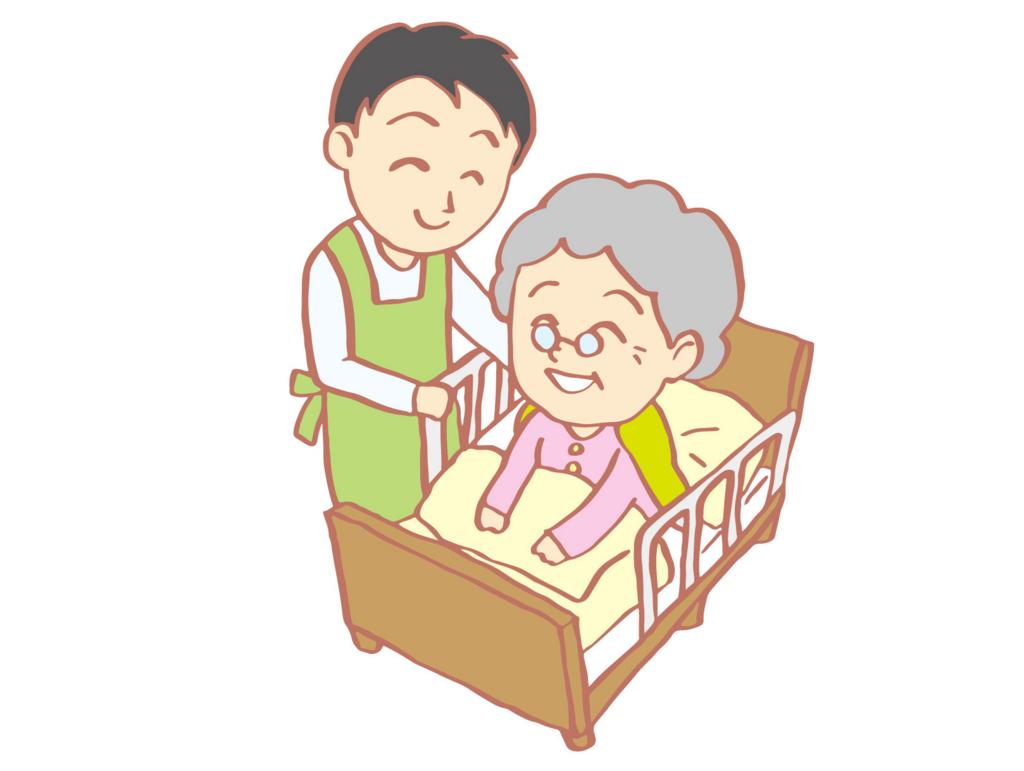 f:id:masaru-masaru-3889:20170611132539j:plain