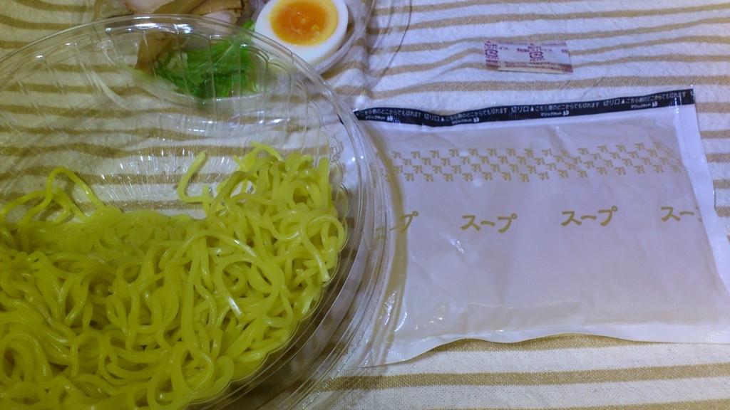 f:id:masaru-masaru-3889:20170612111040j:plain
