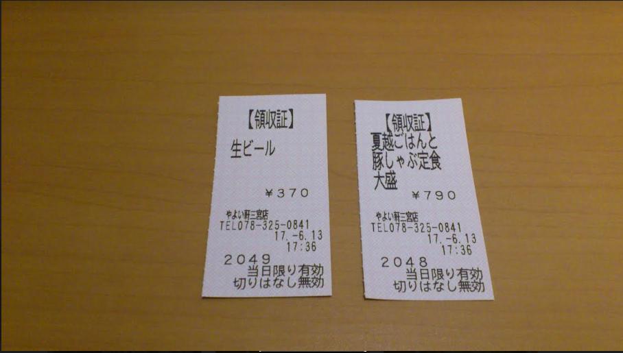 f:id:masaru-masaru-3889:20170614105215p:plain