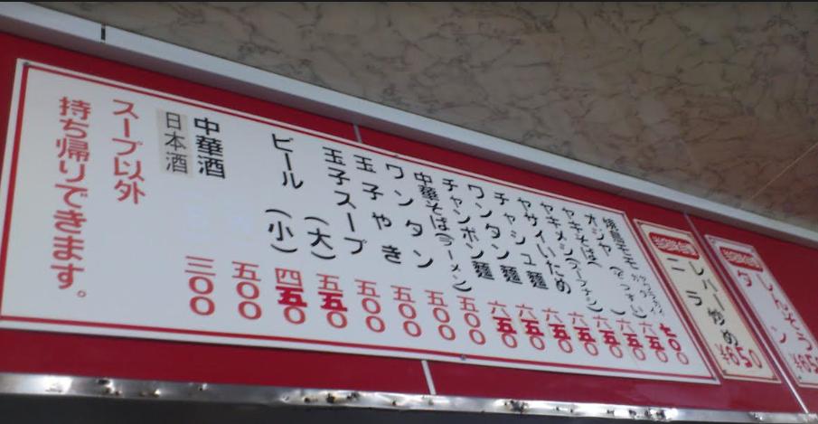 f:id:masaru-masaru-3889:20170616110129p:plain