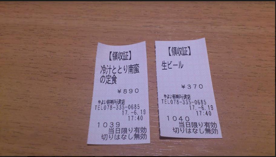 f:id:masaru-masaru-3889:20170620120244p:plain