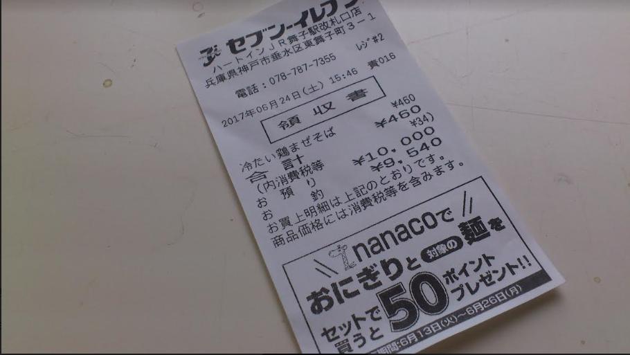 f:id:masaru-masaru-3889:20170626113350p:plain