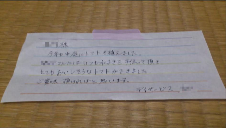 f:id:masaru-masaru-3889:20170629101003p:plain