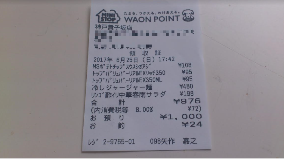 f:id:masaru-masaru-3889:20170629121328p:plain