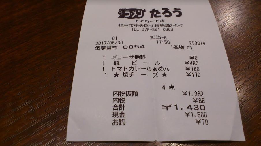 f:id:masaru-masaru-3889:20170701084824p:plain