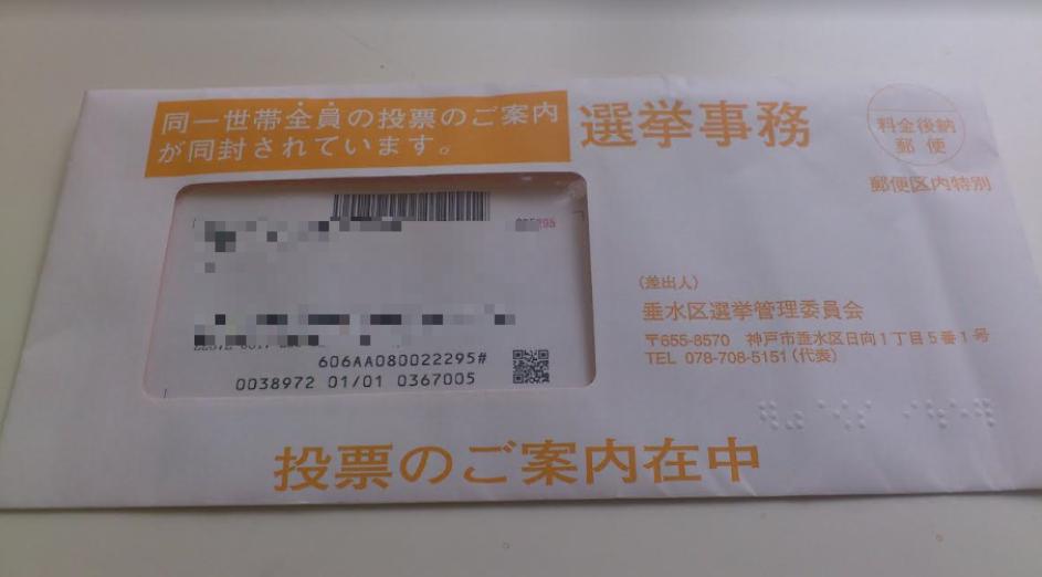 f:id:masaru-masaru-3889:20170701174101p:plain