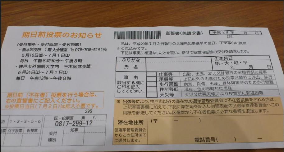 f:id:masaru-masaru-3889:20170701174929p:plain