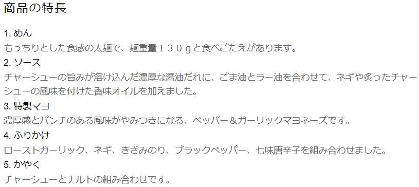 f:id:masaru-masaru-3889:20170705114006p:plain
