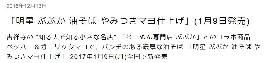 f:id:masaru-masaru-3889:20170705114033p:plain