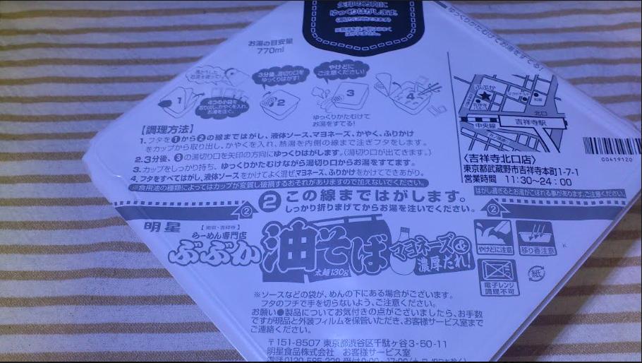 f:id:masaru-masaru-3889:20170705114827p:plain