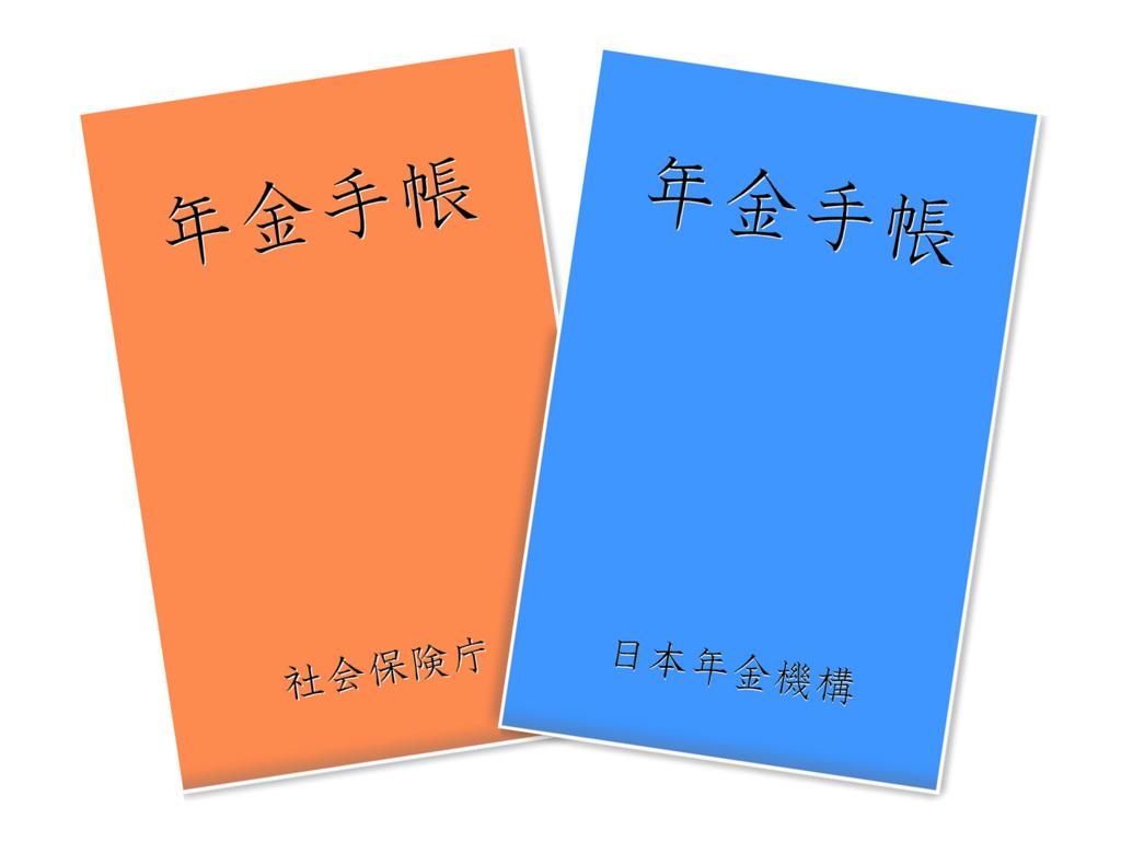 f:id:masaru-masaru-3889:20170705155030j:plain