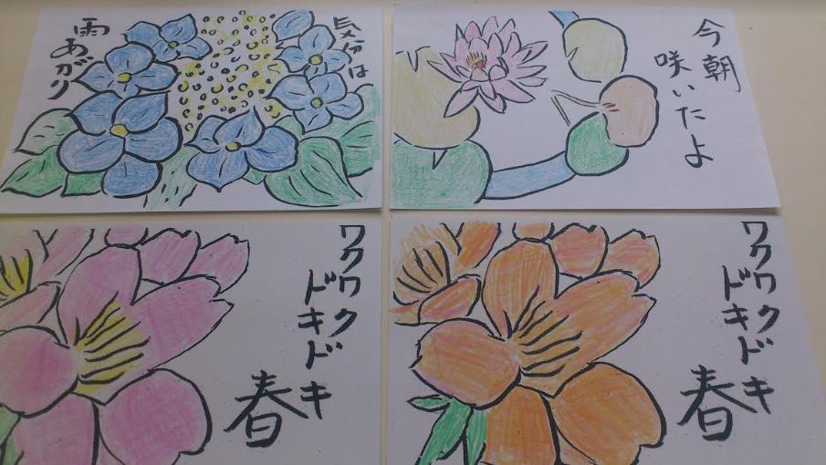 f:id:masaru-masaru-3889:20170706134117p:plain