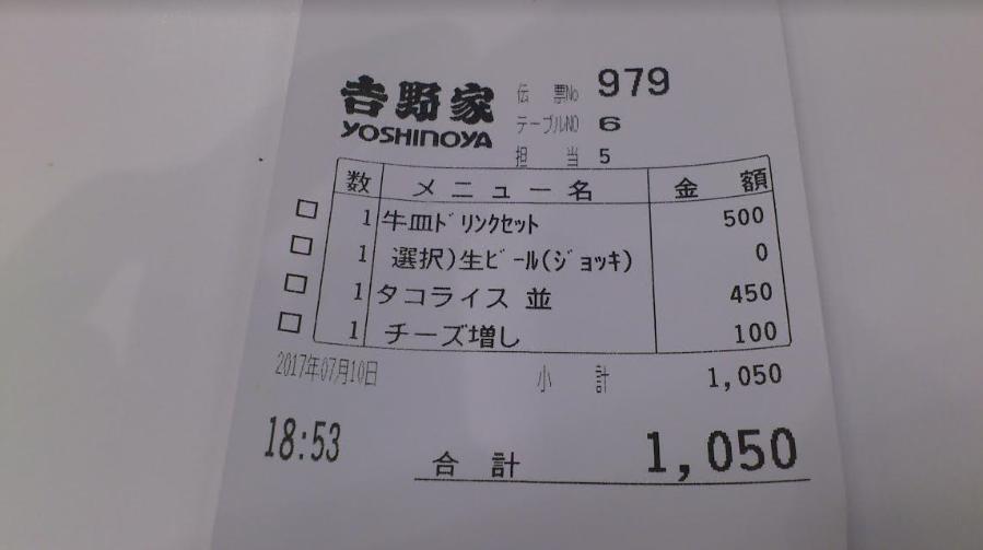 f:id:masaru-masaru-3889:20170710201255p:plain