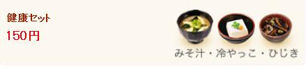 f:id:masaru-masaru-3889:20170714095041p:plain