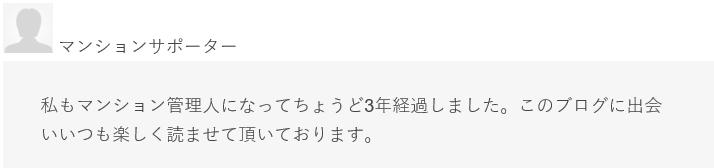 f:id:masaru-masaru-3889:20170714201437p:plain