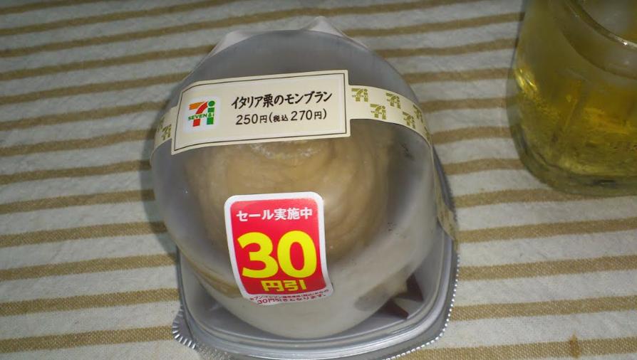 f:id:masaru-masaru-3889:20170716200728p:plain