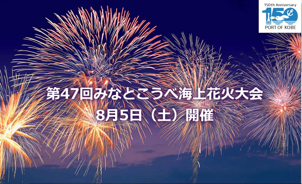 f:id:masaru-masaru-3889:20170719132209p:plain