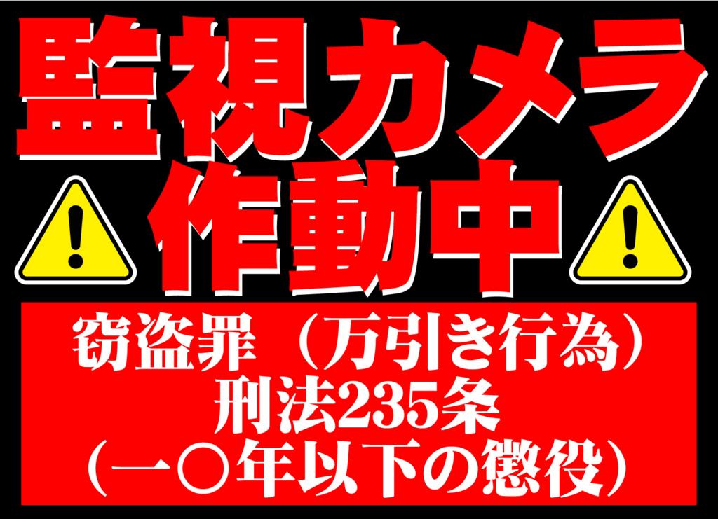 f:id:masaru-masaru-3889:20170721083442j:plain