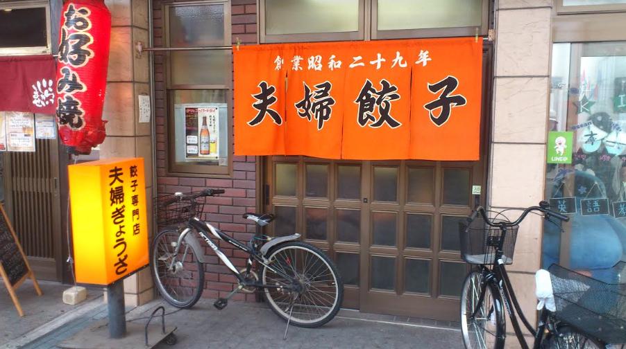 f:id:masaru-masaru-3889:20170721190848p:plain