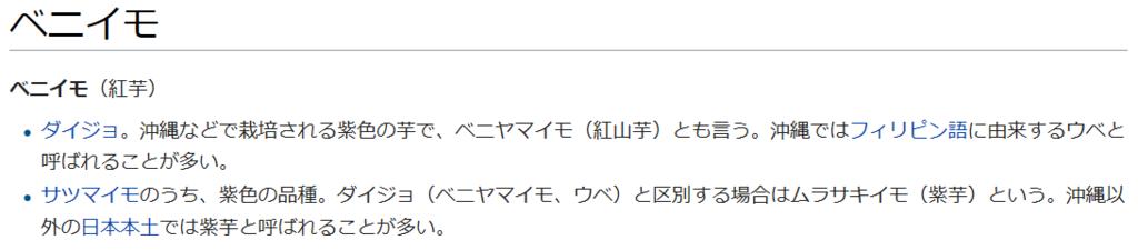 f:id:masaru-masaru-3889:20170724092720p:plain