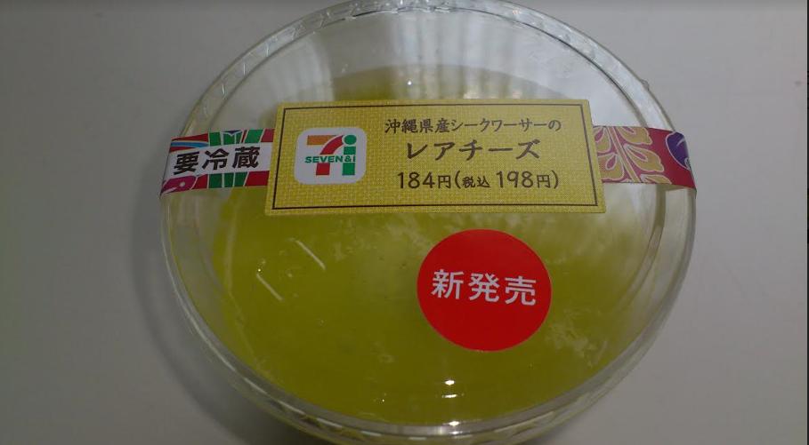 f:id:masaru-masaru-3889:20170724192741p:plain