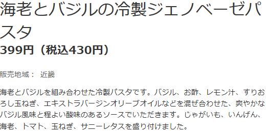 f:id:masaru-masaru-3889:20170725152424p:plain