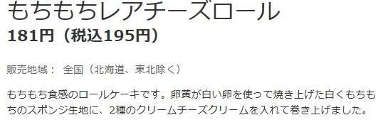 f:id:masaru-masaru-3889:20170726083728p:plain