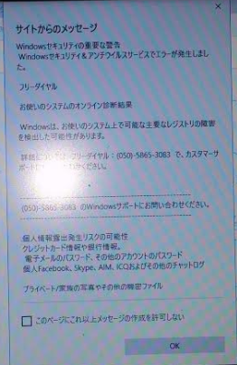 f:id:masaru-masaru-3889:20170727230453p:plain