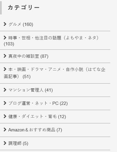f:id:masaru-masaru-3889:20170730155532p:plain