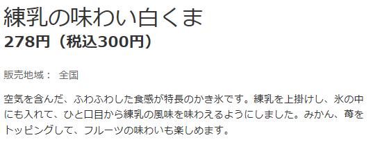 f:id:masaru-masaru-3889:20170731205919p:plain