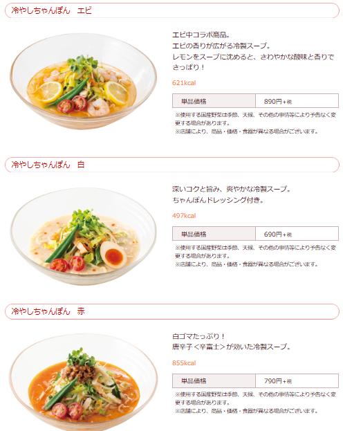 f:id:masaru-masaru-3889:20170802145727p:plain