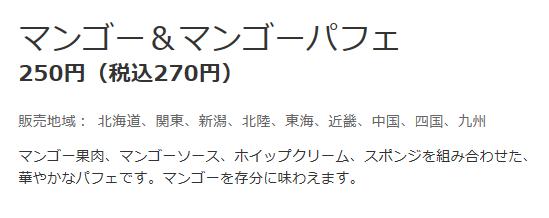 f:id:masaru-masaru-3889:20170803093534p:plain