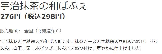 f:id:masaru-masaru-3889:20170806203807p:plain