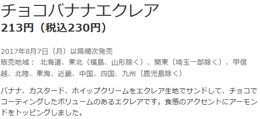 f:id:masaru-masaru-3889:20170807153828p:plain