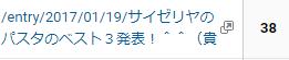 f:id:masaru-masaru-3889:20170812112002p:plain