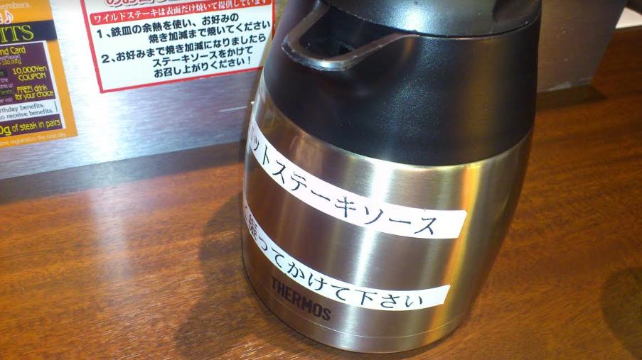 f:id:masaru-masaru-3889:20170818203852p:plain