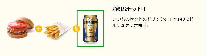 f:id:masaru-masaru-3889:20170822113419p:plain