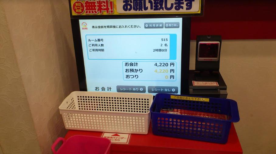 f:id:masaru-masaru-3889:20170828002105p:plain